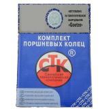 Кольца поршневые CTK 76.8
