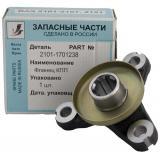 Фланец ВАЗ-2101 КПП стар. образца Волгаавтопром