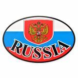 "Наклейка ""RUS"" с шевроном (10х14см) наружная"