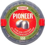 """Пули 4,5мм  0,3гр. (550 шт.) """"Люман Pioner"""""""